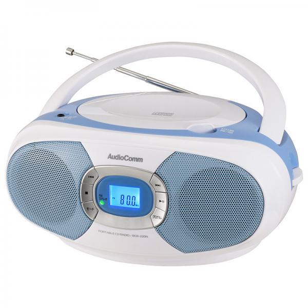 LOHACO - AudioComm ステレオCDラジオ ブルー|RCR-220N-A 03-7233 ...