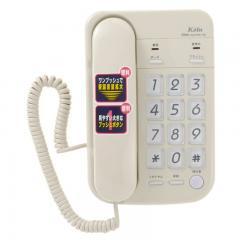 インテリアテレホン コロン TEL-3500 05-3500