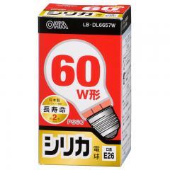 白熱電球 E26 60W相当 シリカ 長寿命 OHM_LB-DL6657W 06-0554   【10%OFFクーポンコード:KWDYK7W】