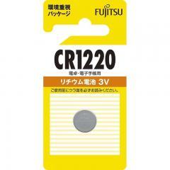富士通 リチウム電池 CR1220C_CR1220C(B)N 07-6569