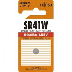 富士通 酸化銀電池 SR41WC_SR41WC(B)N 07-6580     【10%OFFクーポンコード:HNYN6CX】