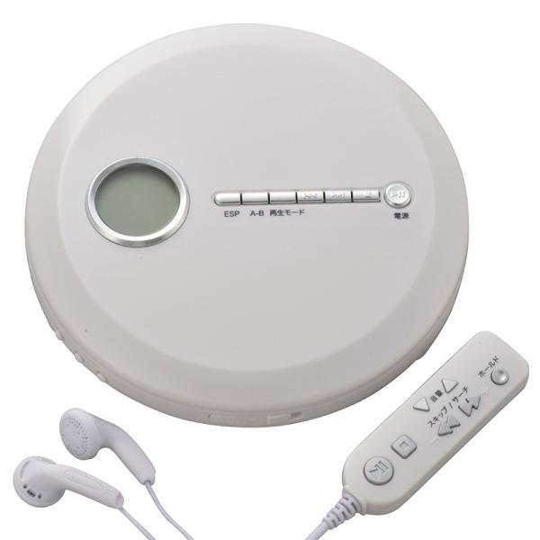 AudioComm ポータブルCDプレーヤー ホワイト_CDP-8171G-W 07-8171
