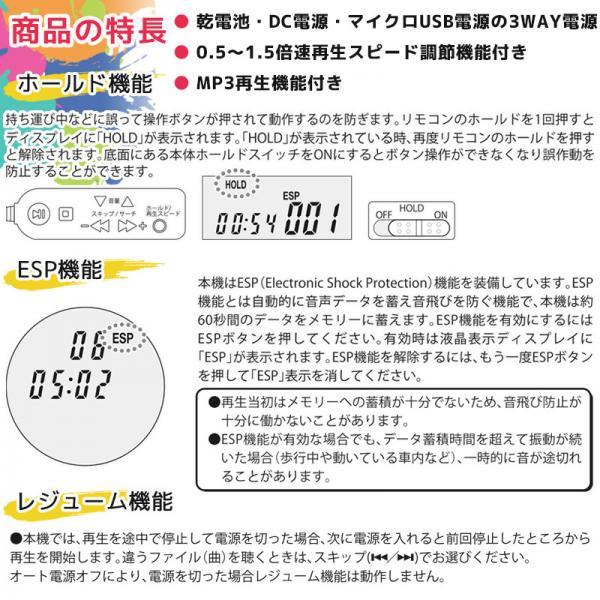 AudioComm ポータブルCDプレーヤー ブラック_CDP-8174G-K 07-8175