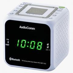 クロックラジオ Bluetooth対応 MP3再生 ホワイト AudioComm_RAD-MBT100Z-W 07-8963   【10%OFFクーポンコード:KWDYK7W】