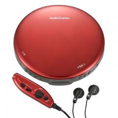 【数量限定】限定100個 AudioComm ポータブルCDプレーヤー レッド_CDP-3868Z-R 08-1135