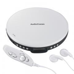 AudioComm ポータブルCDプレーヤー ホワイト_CDP-R88Z-W 08-1136