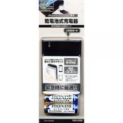 ラスタバナナ 電池式モバイル充電器 iPhone専用 単3×4本_RBBA038 15-2517   【10%OFFクーポンコード:KWDYK7W】