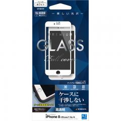 スマホ画面保護ガラス  iPhone8 iPhone7 iPhone6s iPhone6 ケース干渉レス 強化ガラス 高光沢 ホワイト ラスタバナナ_GW1001IP8 15-7913   【10%OFFクーポンコード:KWDYK7W】
