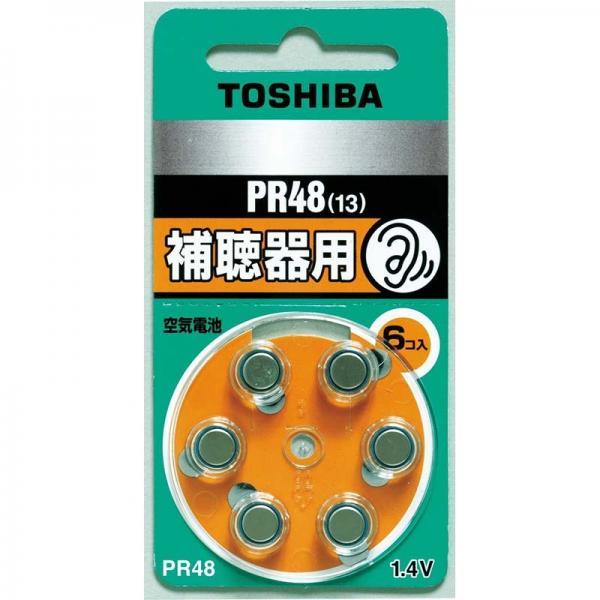 東芝 空気電池 PR48V 6P 17-2003 【5%OFFクーポン利用可能】【コード:5R3MHHH】
