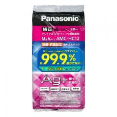 パナソニック 掃除機紙パック_AMC-HC12 17-5100   【10%OFFクーポンコード:KWDYK7W】