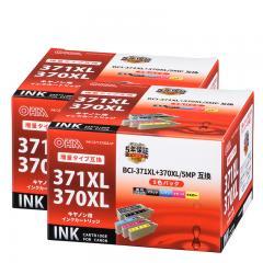 【2個セット】キヤノンBCI-371XL+370XL/5MP互換インク 5色入 INK-C371370XLB-5P st01-4236