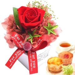 お祝い 内祝い 誕生日プレゼント ギフト 送料無料 薔薇プリザエッフェル【赤】&スイーツset ※14時までの注文で即日発送 imo