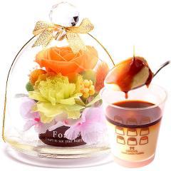 【ギフト】送料無料◎選べるフラワーギフト★ガラスドームプリザM【オレンジ】
