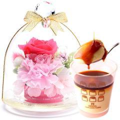 送料無料 敬老の日ギフト◎選べるフラワーギフト★ガラスドームプリザM【ピンク】