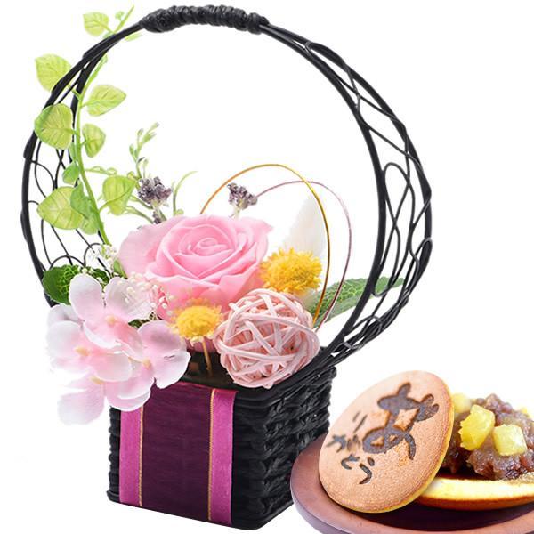 お祝い 内祝い 誕生日プレゼント ギフト 送料無料 花籠プリザ 【ピンク】+どら焼き2個セット ※14時までの注文で即日発送