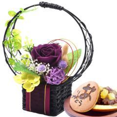お祝い 内祝い 誕生日プレゼント ギフト 送料無料 花籠プリザ 【紫】+どら焼き2個セット ※14時までの注文で即日発送 imo