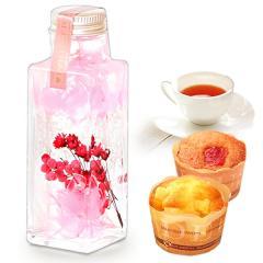 お祝い 内祝い 誕生日プレゼント ギフト 送料無料 ハーバリウムS【ピンク】+とカップケーキ2個 ※14時までの注文で即日発送 imo