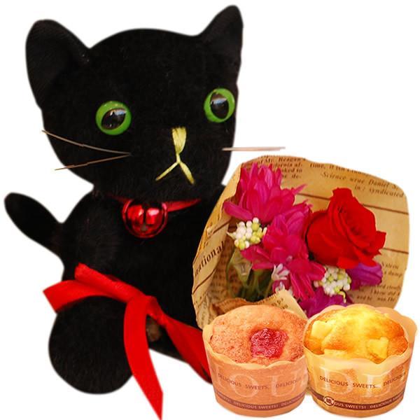 お祝い 内祝い 誕生日プレゼント ギフト 送料無料 くろ猫ラブリー&スイーツset ※14時までの注文で即日発送 imo