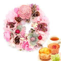 お祝い 内祝い 誕生日プレゼント ギフト 送料無料 リース【ピンク】&スイーツset ※14時までの注文で即日発送 imo