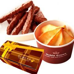 ホワイトデー チョコ 2021 プレゼント チョコレート スイーツ 林檎スイートポテトとチョコまつばセット(小分け袋つき) ※3/9以降発送
