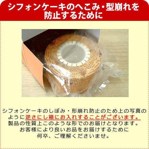 ギフト 送料無料 選べる花束&シフォンケーキセット【赤】 ※6/20以降お届け
