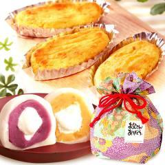父の日 ギフト プレゼント 人気スイーツ2品セット【紫色】※最短日程でお届けします
