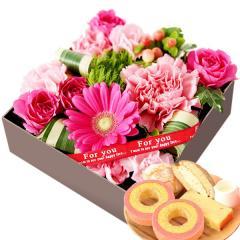 お祝い 内祝い 誕生日プレゼント ギフト 送料無料 アレンジ重箱【ピンク】 ※12時までの注文で即日発送 imo