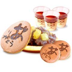 お祝い 内祝い 誕生日プレゼント お中元 お菓子 洋菓子 和菓子 ギフトセット どら焼き プリン