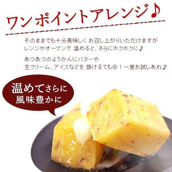 【5本入り】ほくほく和スイーツ♪おいもやの芋ようかん