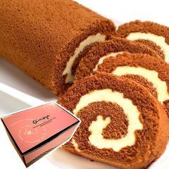 ホワイトデー 2021 チョコ プレゼント スイーツ 選べる!カットタイプふわふわロールケーキ【チョコ】※3/9以降発送