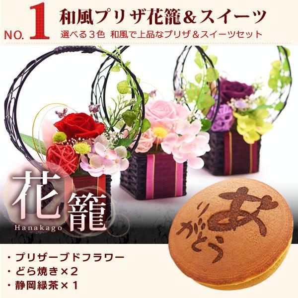 贈り物 ギフト 送料無料 選べるフラワーギフト【セルクル&スイーツ・紫】