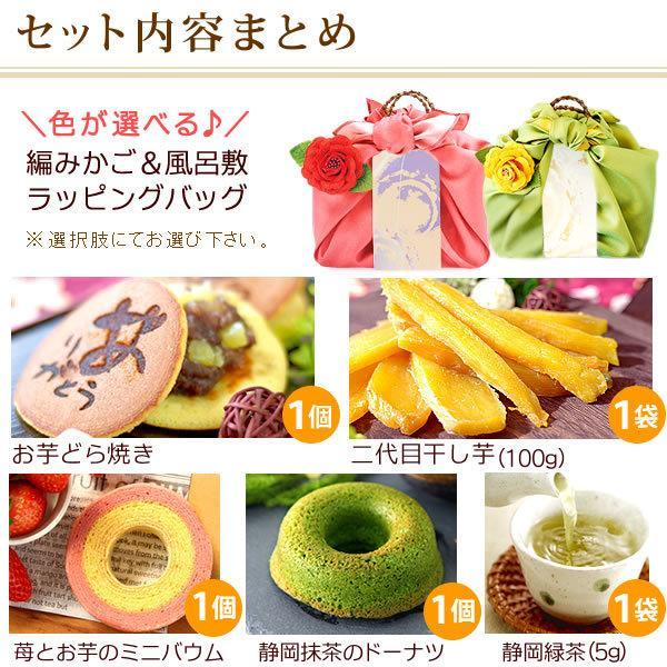 お祝い 内祝い 誕生日プレゼント ギフト 送料無料 籠バックスイーツセット【緑】