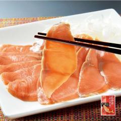 北海道産秋鮭スモークサーモン
