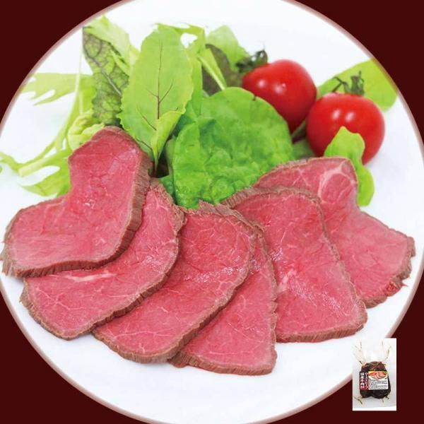 国産牛肉使用ローストビーフ