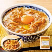 宮崎県産赤鶏を炭焼きにしたカレー親子丼の具 200g