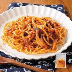 手作り ミートソーススパゲティ(袋入り)200g