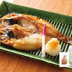島根県産 のどぐろ醤油干し【焼き】1尾