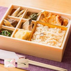 旬の手作り高級仕出し弁当 健幸ご膳(1月)