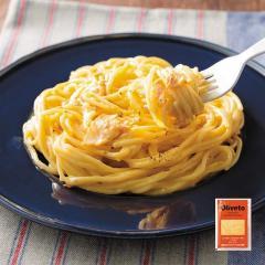 スパゲティ【カルボナーラ】 1食
