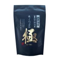 ティーバッグの極 一番摘み掛川茶 4g×20P