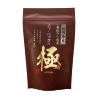 ティーバッグの極 一番摘み八女茶 4g×20P