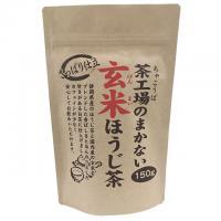 茶工場のまかない玄米ほうじ茶 150g
