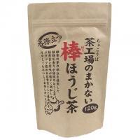 茶工場のまかない棒ほうじ茶 120g