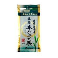 霧島本かぶせ茶 一番摘み 金 100g