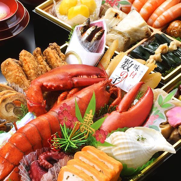 おせち おせち料理 4人前 5人前 人気海鮮おせち おせち2019 小樽きたいち「秀峰」全37品 送料無料 ※ご注文後の変更・キャンセル不可