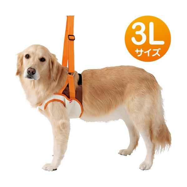 介護 ハーネス 犬