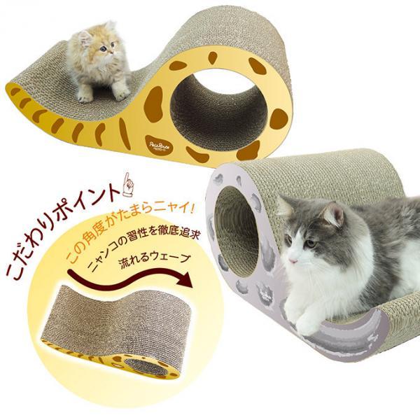 猫用おもちゃ ペッツルート にゃんこのしっぽ爪とぎ スリム ゴールド ■ 国産 玩具 つめみがき 爪とぎソファ ベッド 猫用品