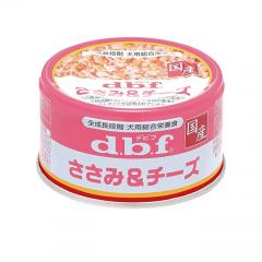 10%OFFクーポン対象商品 ドッグフード 缶詰 ウェットフード デビフ ささみ&チーズ 85g ■ ドックフード 国産 デビフ d.b.f dbf 缶 総合栄養食 クーポンコード:HNYN6CX