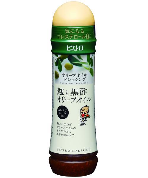ピエトロドレッシング 麹と黒酢オリーブオイル 180ml