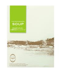 ピエトロファーマーズ 熊本産牛ばら肉と5種野菜のコンソメスープ 160g
